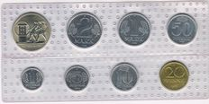 East Germany - Coin Set 1988, incl. jeton