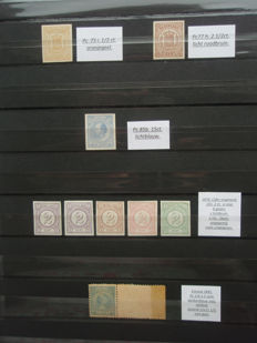 The Netherlands - 19th century - Collection of proofs and imperforate