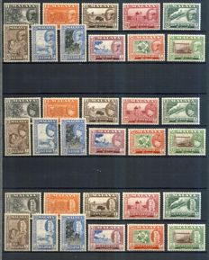 Malayan States 1955/1959 - Definitives Collection