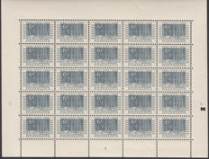 The Netherlands 1952 - Stamp exhibition ITEP - NVPH 592/595 in complete sheets of 25.