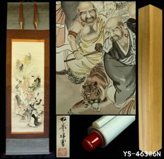 """The Sixteen Arhats 十六羅漢図"" Hanging Scroll by Kamisaka Shoto 神阪松濤 (ca. 1882-1954) - Japan - ca. 1940 (Showa period) w/box"