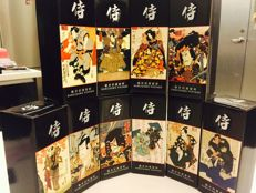 Karuizawa Samurai Series Nosing Glass Set of 10 Limited Release