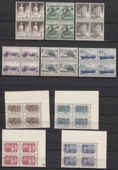 The Netherlands 1950/1952 - Summer and ITEP - NVPH 550/555 + 592/595 in blocks of 4.