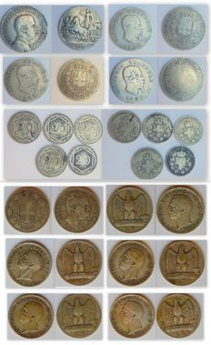 Italy, Kingdom – lot of 15 coins (10 of which are in silver)