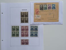The Netherlands 1933 – William of Orange – NVPH 252/255 in blocks on four and on letter part