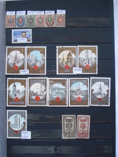 Russia – Consignment of stamps in a classifier plus complete sheets of stamps including many airmail varieties