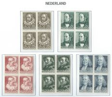The Netherlands 1936/1938 – Selection – NVPH 287/288, 293/295, 305/312 in blocks of four and  in pairs
