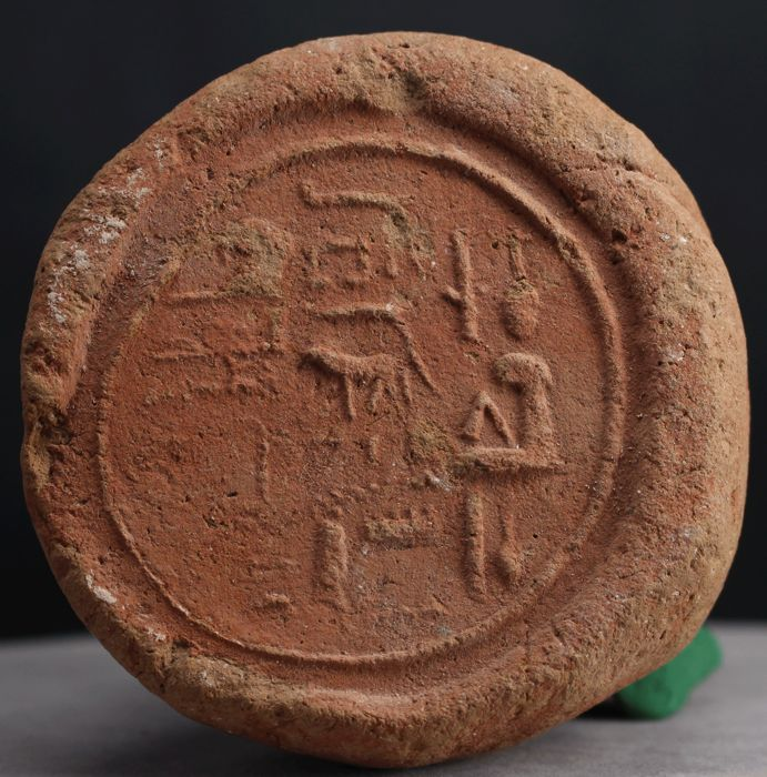 """Funerary Cone for Sennefer, Mayor of the """"Southern City"""", Thebes- Ø ca. 8,5cm x 9,5cm for sale"""