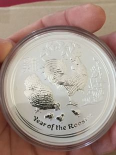 Australia Lunar II Year of the Rooster 2017 - 8 $ - large 5 oz 999 silver coin