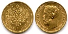 Russia - 5 Roubles 1899 FZ - gold