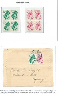 The Netherlands 1931 – Gouda Stained Glass – NVPH 238/239 in blocks of four and on a letter part