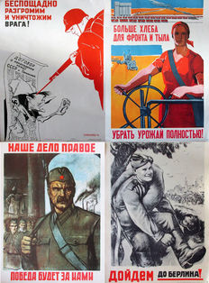 Anonymous - 4 Russian propaganda posters - 1941 - 1975