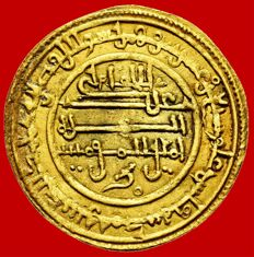 Almoravides Ali ibn Yusuf with the Emir Sir, gold dinar (4.18 g 26 mm). 527 A H ( 1141 A.D.)  Fez