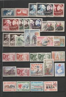Ex-French colonies and French issue 1910-1990 - Laos, Indochina, Vietnam, Guangzhouwan, Levant, Madagascar.