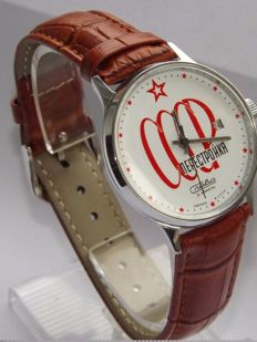 Slava CCCP Perestroika men's wristwatch made by 2nd Moscow watch factory in USSR in 1989 Soviet Union Vintage watch