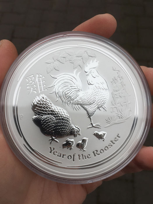 Australia Lunar II Year of the Rooster 2017 - 10 $ - big 10 oz 999 silver coin