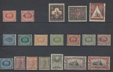 San Marino 1877, 1925 - Small early period collection