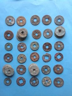 China – over 40 AE coins from many dynasties, including, among others, Pre Qin – Song, Tang, West Han and Wang Mang.