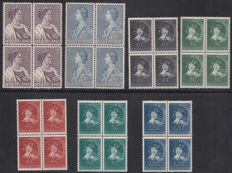 The Netherlands 1934/1937 - Aid stamps and Child - NVPH 265/266 + 300/304 in blocks of 4.