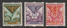 The Netherlands 1925 - Children's stamps, syncopated perforation - NVPH R71/R73