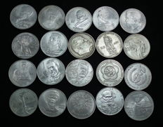USSR/Russia  - 20 Different Commemorative Roubles 1970-1991