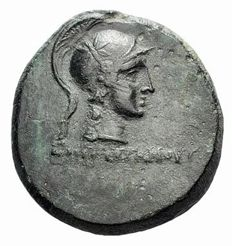 Greek Antiquity -  Mysia, Pergamon c. 133-27 BC - AE