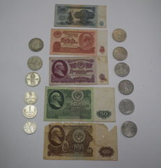 USSR/Russia - Set of 12 Coins and 5 Banknotes