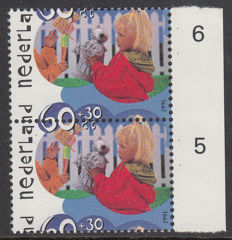The Netherlands 1991 - Child stamp, misprint - NVPH 1483 in pair with displaced perforation