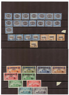 San Marino - Lot of air mail and ordinary mail - Postage due stamps