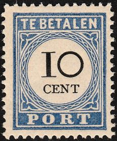 The Netherlands 1894 - Postage due mark and value in black, type III - NVPH P22a