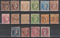 Greece 1862/1880 - Hermeskopf. Small collection
