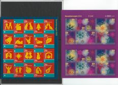 The Netherlands 2003/2006 - Chrismas stamps, misprint - NVPH V2212-2231 and V2446-2455, shifted and partial perforation
