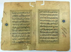 Three illuminated medallions typical of Mamluks manuscripts - before 1516 AD
