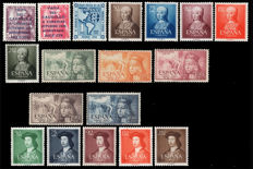 Spain 1951–1952 – selection of complete series – Edifil 1088–1089, 1091, 1092–1096, 1097–1101, 1106–1110