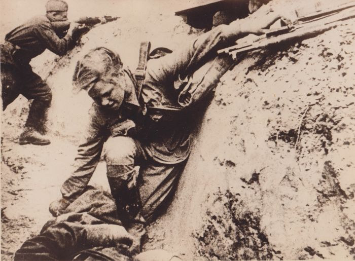 Unknown/ Keystone - 'One Day Of War'  Red Army - Russia 1943