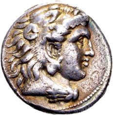 Greek Antiquity - Kingdom of Macedonia, Philippos III Arrhidaios 323-317 B.C., AR Tetradrachme minted in Arados c. 323-316 B.C.