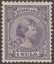 Netherlands 1891 - Princess Wilhelmina 'Hanging hair', with plate flaw - NVPH 44, with inspection certificate