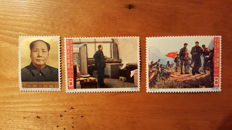 China 1965 - Stamps