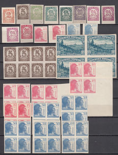Spain 1933/1938 – Numbers and allegory to the Republic. Lot of unperforated stamps – Edifil No. 678s, 745s/750s, 751s/754s, 757s.