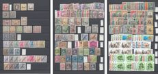 Portugal Acores 1868/1999 - Small collection.