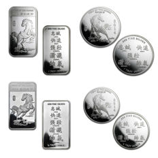 USA – 2 silver bars & 2 silver coins 2014 'Year of the Horse' – silver