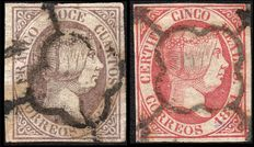 Spain 1851 – Isabel II, 12 quarters and 5 reales – Edifil 7,9