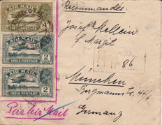 Afghanistan 1933 - airmail letter from Reko Kabul to Munich