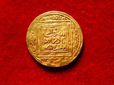 Al-Andalus - Almohad Dynasty (1148 - 1260), half gold Dinar, of the mint of Salé (Morocco). Struck in the name of Abd al-Mumin (1130-1163). Very rare.