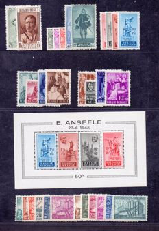 Belgium 1948 – Complete year set – OBP 761/791, BL 26