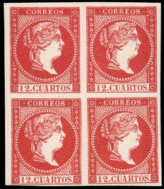 Spain 1859 – Not issued 12 Cuartos in block of 4. Colour trial – Gálvez 221.
