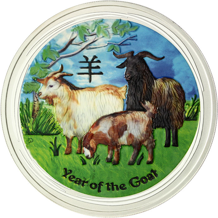 Australia - 1 dollar - 999 silver coin - Lunar year of the goat 2015 - Uncirculated - Exclusive colour edition