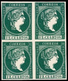 Spain 1859 – Not issued 12 Cuartos in block of 4. Colour trial – Gálvez 214.