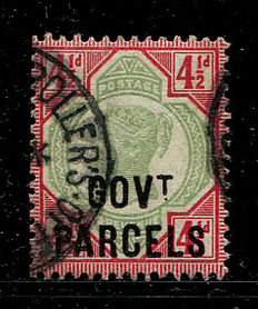 Great Britain 1892 - Queen Victoria official stamp Govt. Parcels – Stanley Gibbons O71