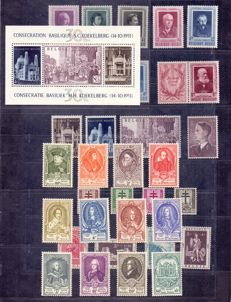 Belgium 1952 – Complete year – OBP 876/907, BL30